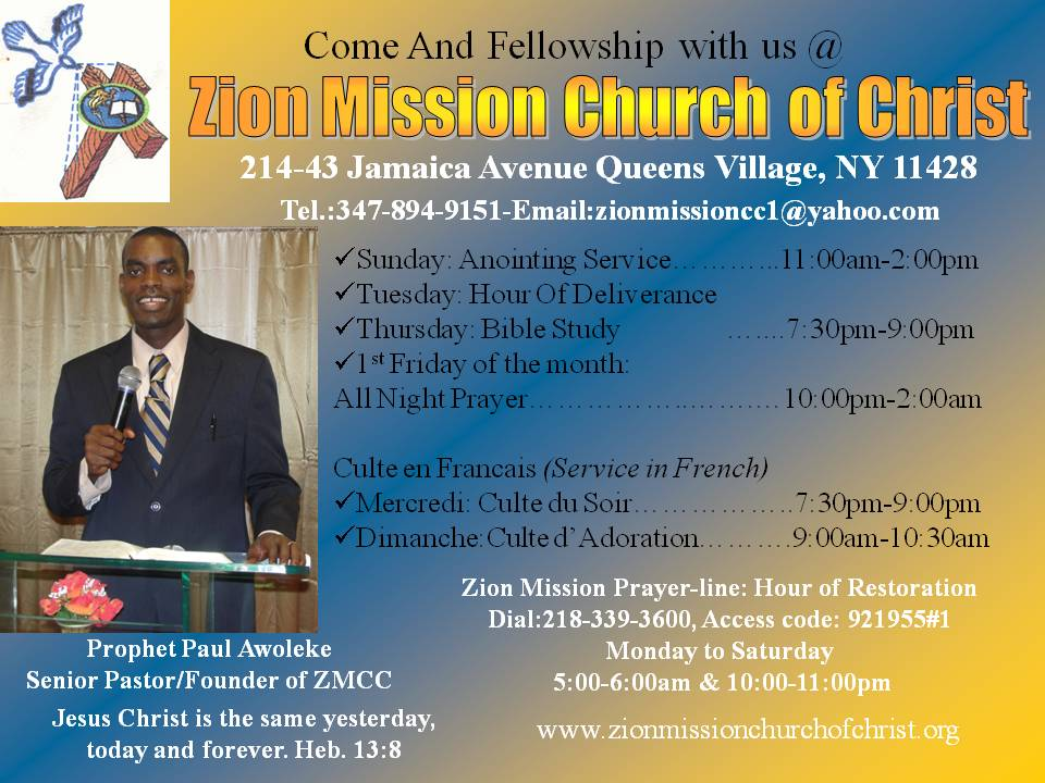 Church Of Christ Invitation with nice invitations template