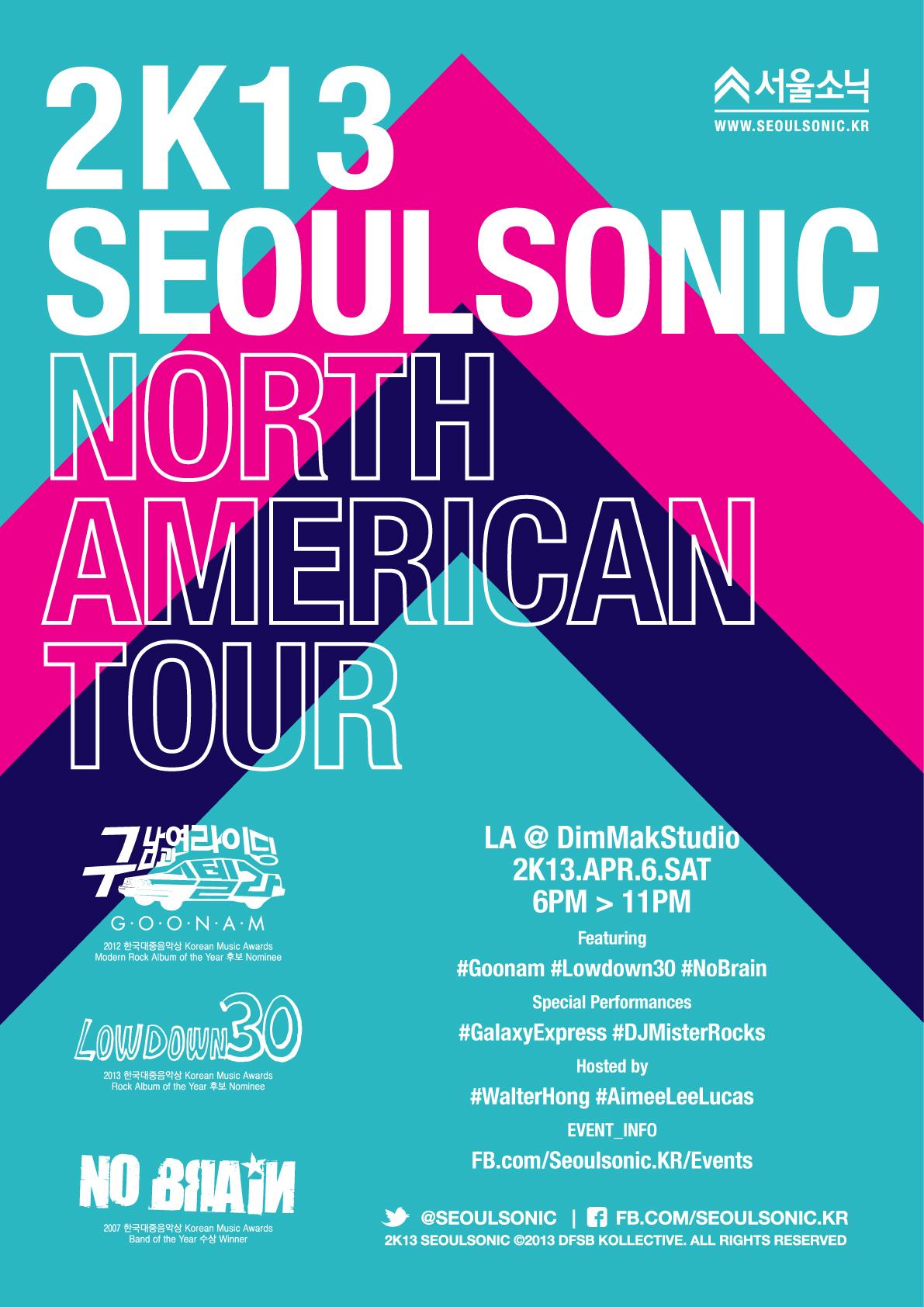 Seoulsonic