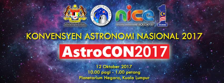 AstroCON2017 Web Banner