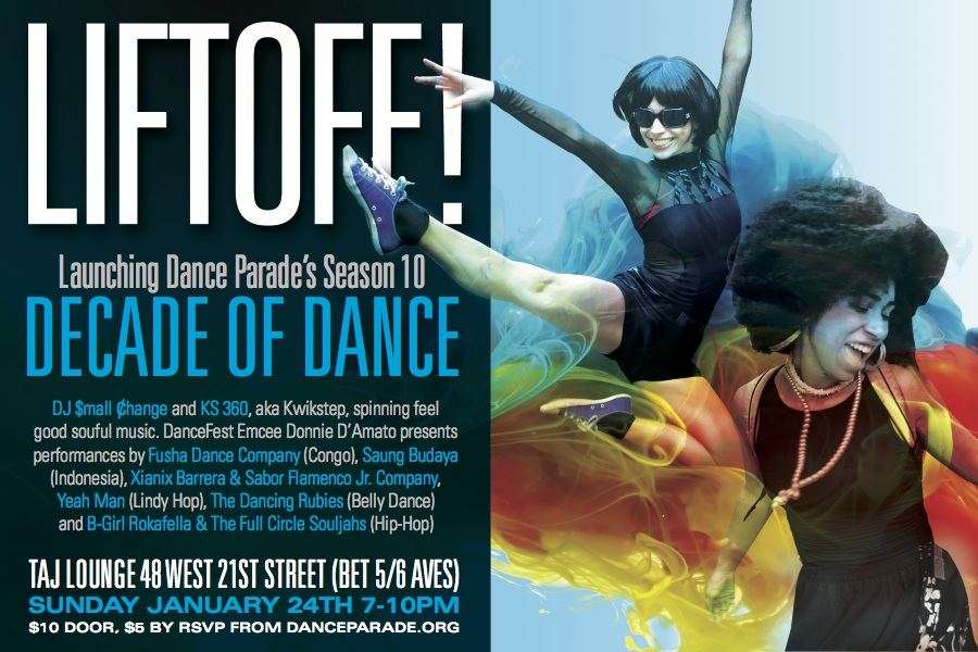 Lift Off Jan 24 Party Invite