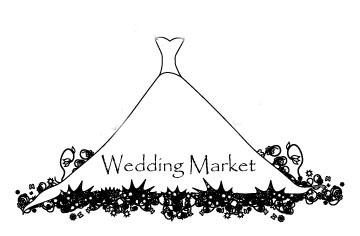 Wedding Market News
