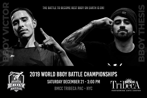 WORLD BBOY BATTLE VICTOR VS THESIS