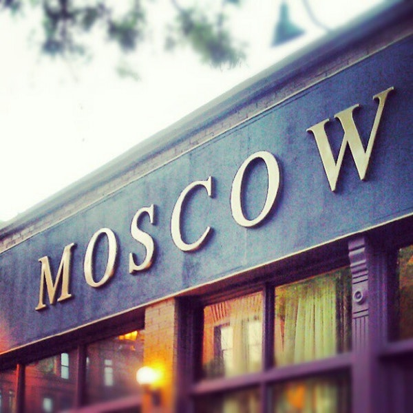 Dinner at Moscow on the Hill