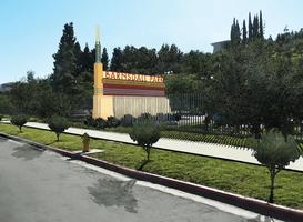 Barnsdall Art Park Foundation