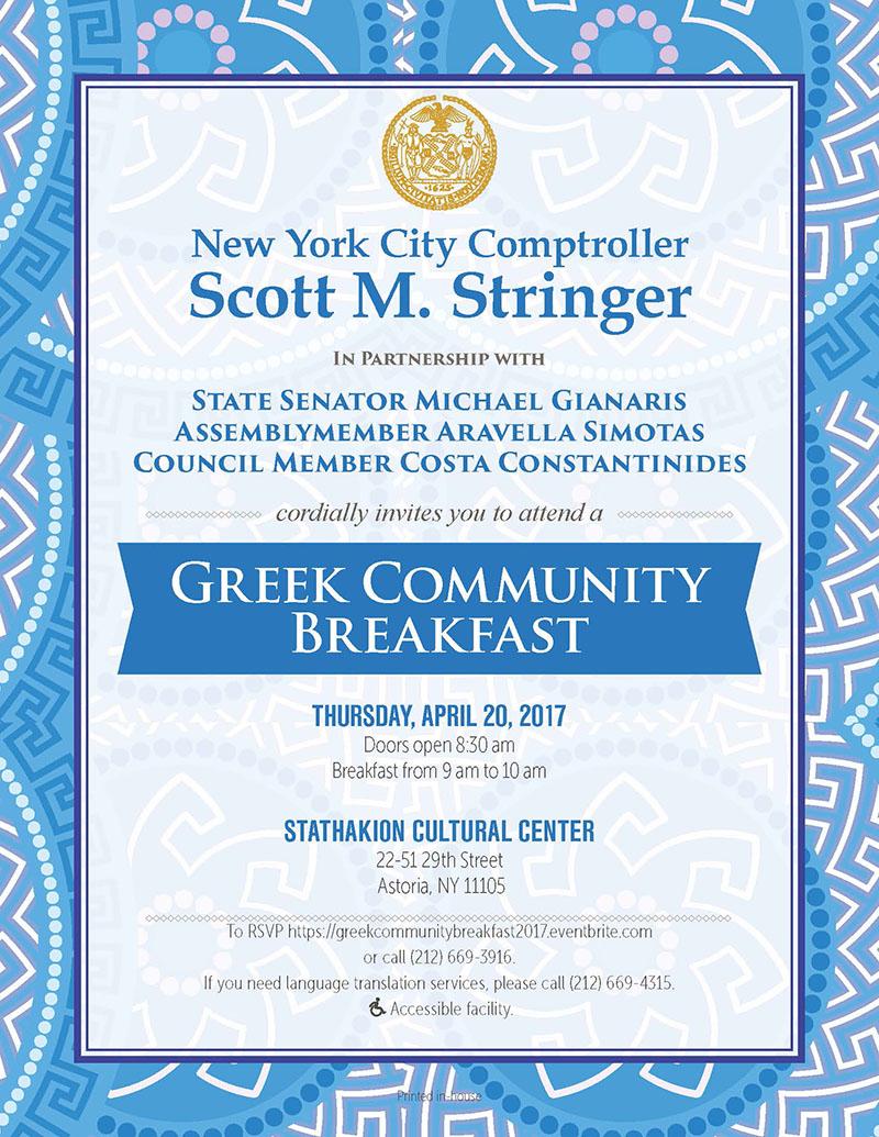 Greek Community Breakfast Invite