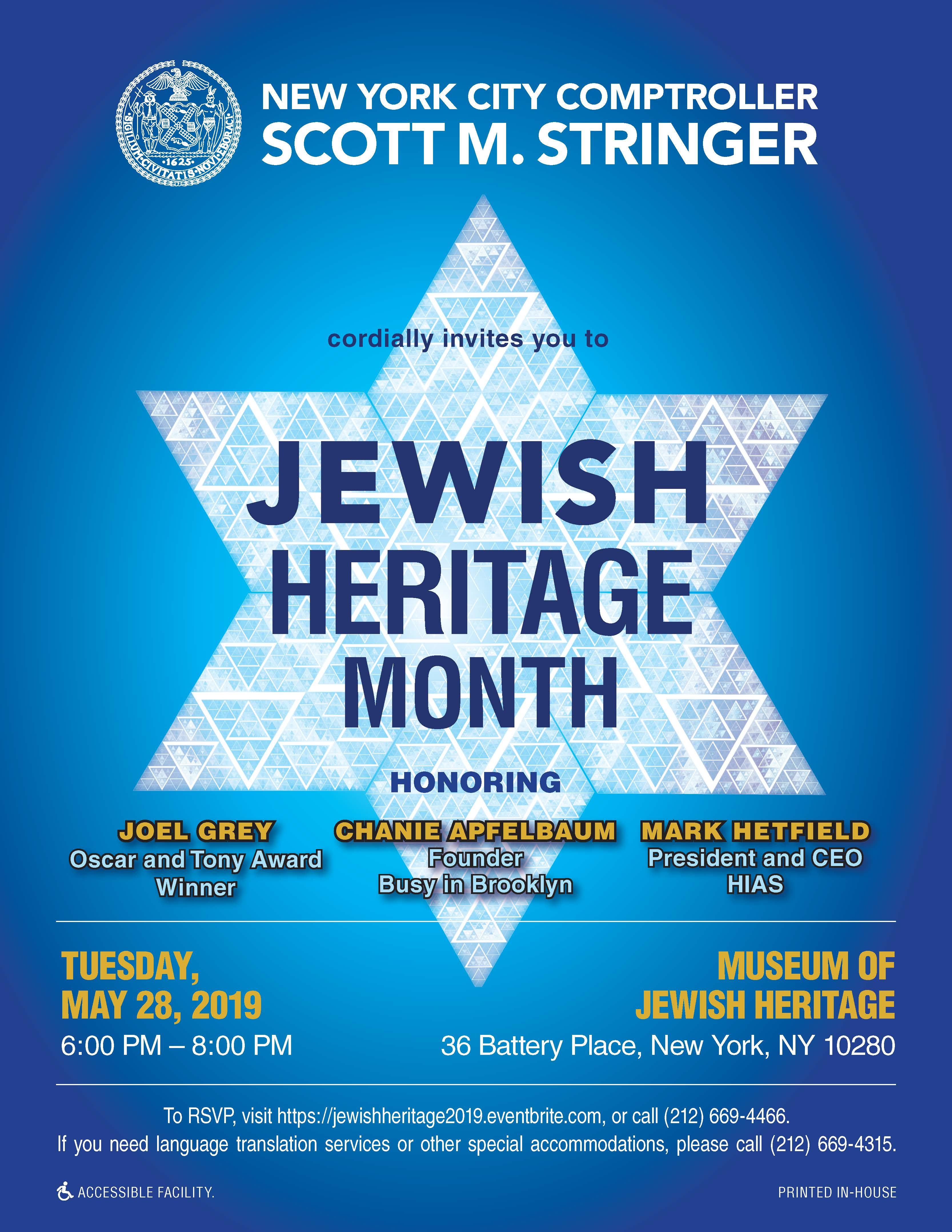 Jewish Heritage Month 2019 with Honorees