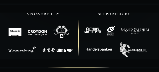CBEA 2017 Sponsors Logos