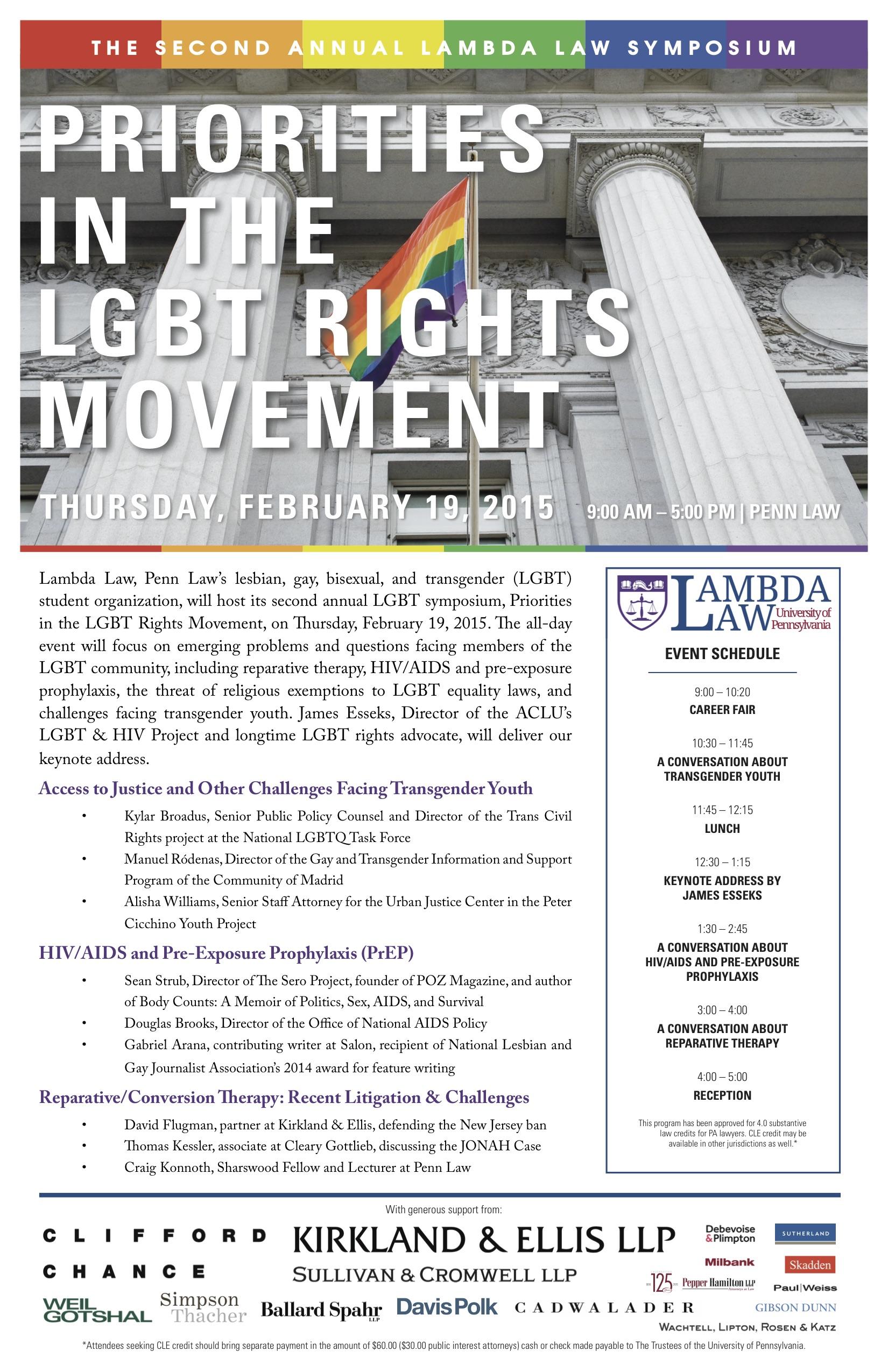 Penn Law Lambda 2015 Symposium Poster