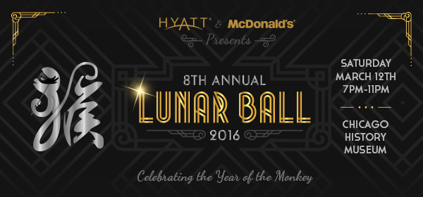 Lunar Ball 2016 - Saturday, March 12th, 7:00pm - 11:00pm / Chicago History Museum