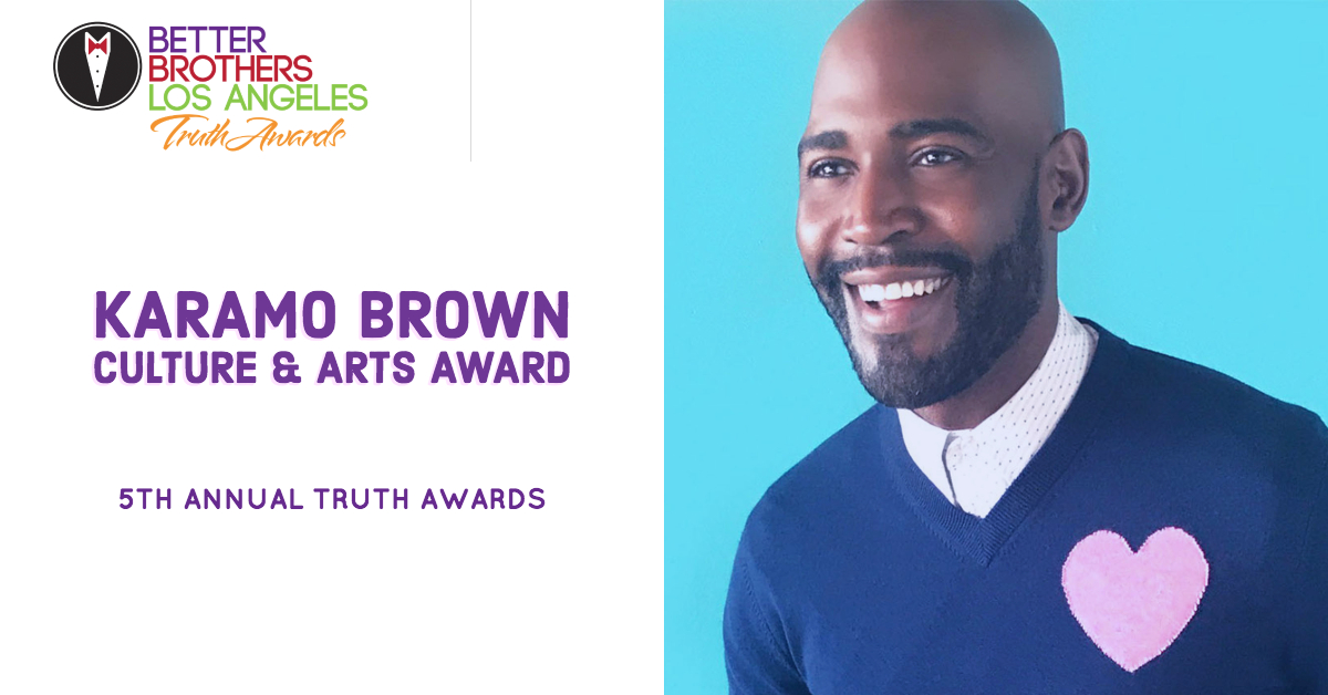 Karamo Brown Honoree