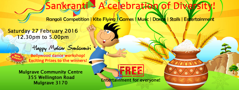 Sankranti - A Celebration of Diversity!