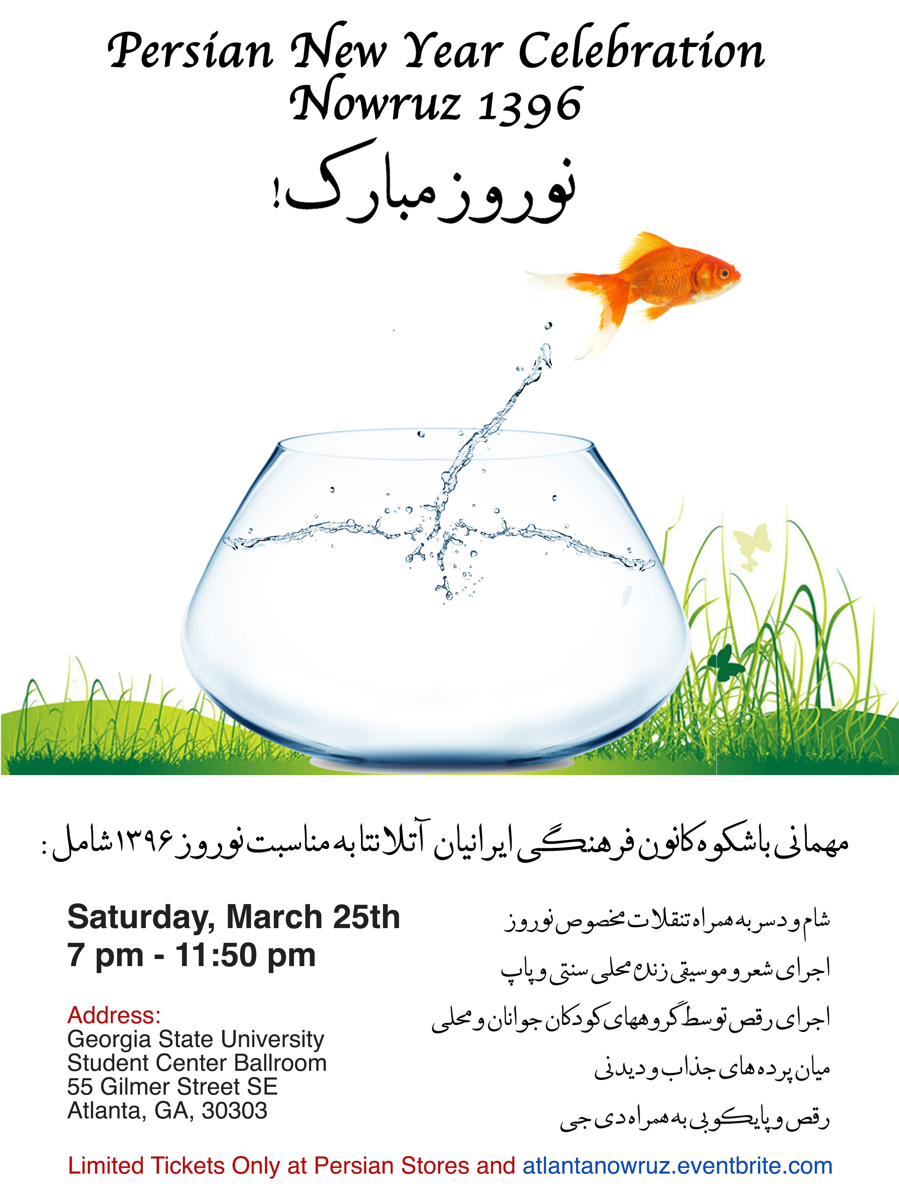 Persian New Year Celebration (Nowruz 1396) Tickets, Sat, Mar 25 ...
