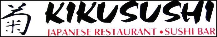 Kikusushi logo