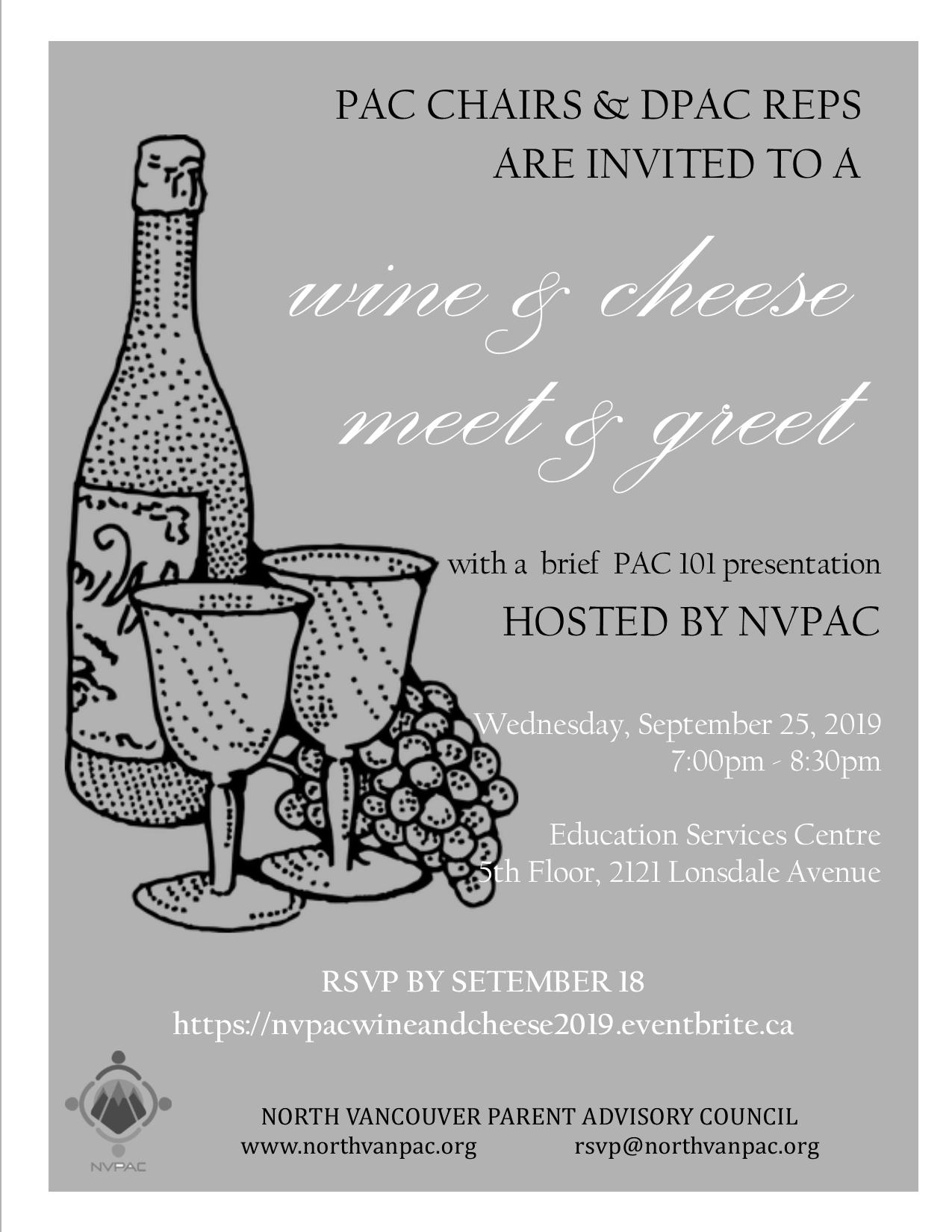 NVPAC Wine & Cheese Meet & Greet 2019