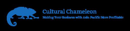 Cultural Chameleon Logo