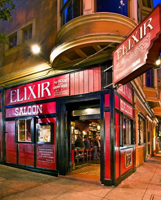 Elixir front door