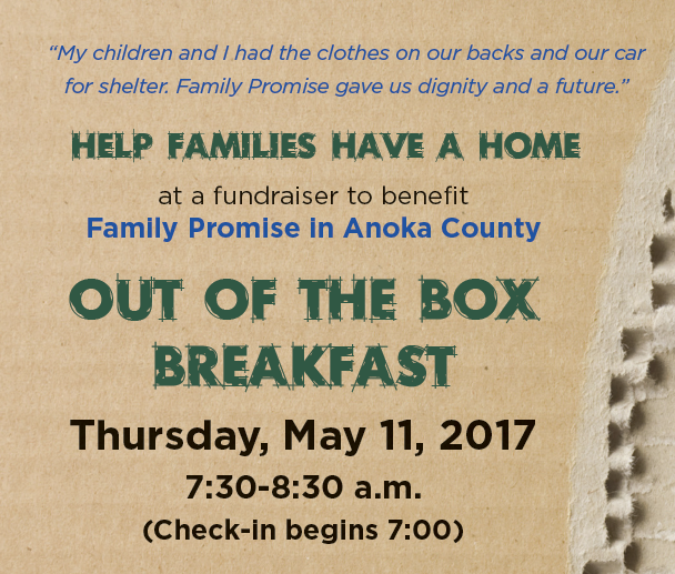Out Of The Box Breakfast 2017 details