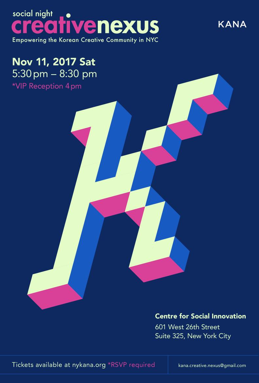 KANA Creative Nexus Poster