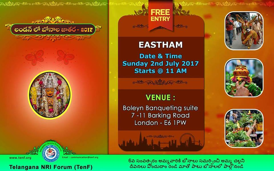 East London Bonalu event 2017 by TeNF Tickets, Sun, 2 Jul 2017 at ...