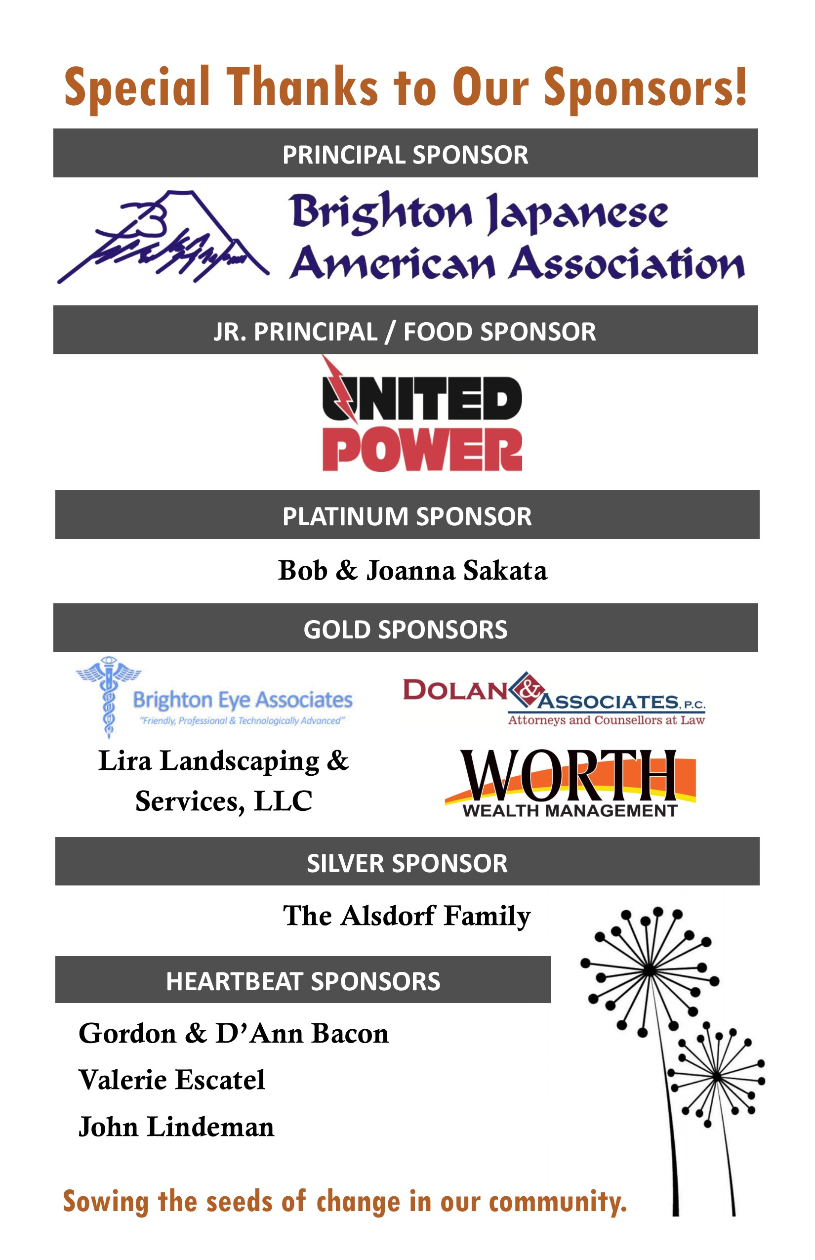 Special Thanks to Our Sponsors!