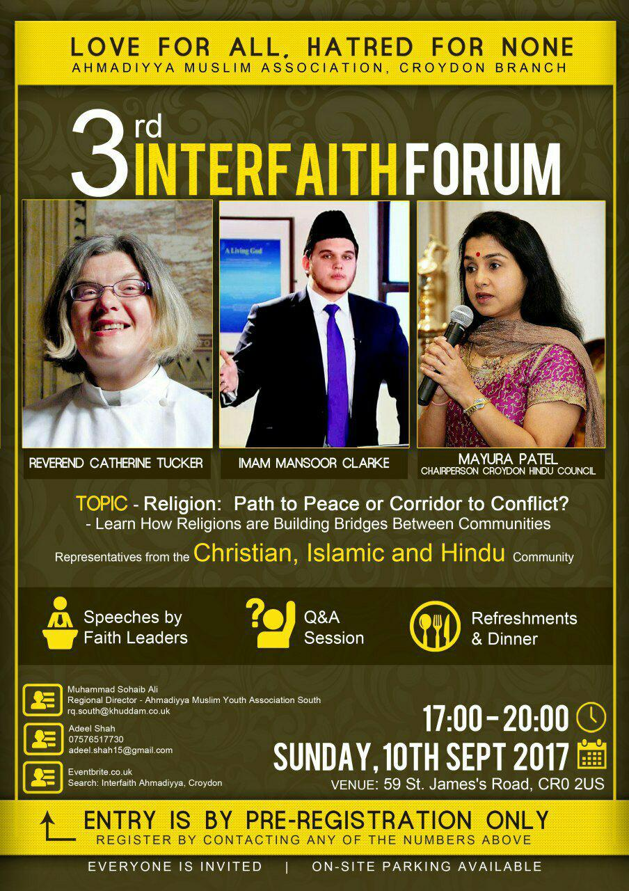 Interfaith Event 2017