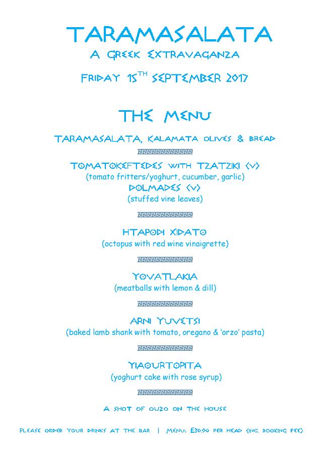 Taramasalata 2017 menu.png
