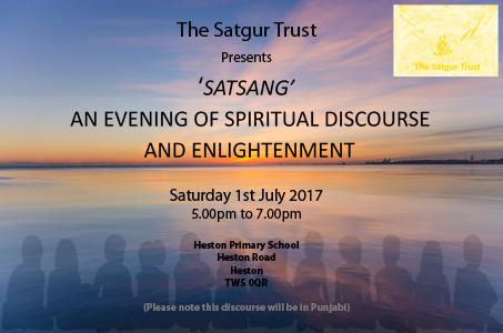 An Evening of Spiritual Discourse & Enlightenment