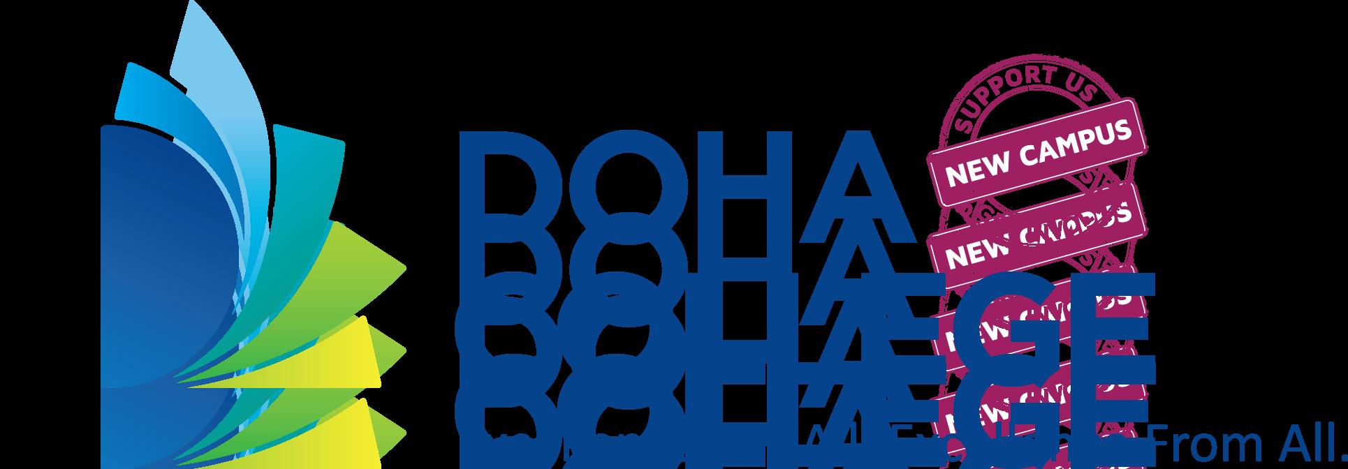 Doha College Logo