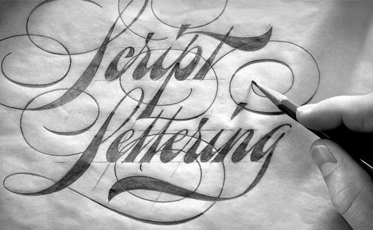 Ken Barber Script Lettering Sketch