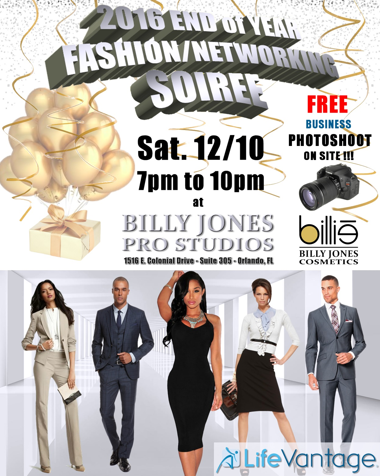 2016 End of Year Fashion Networking Soirée