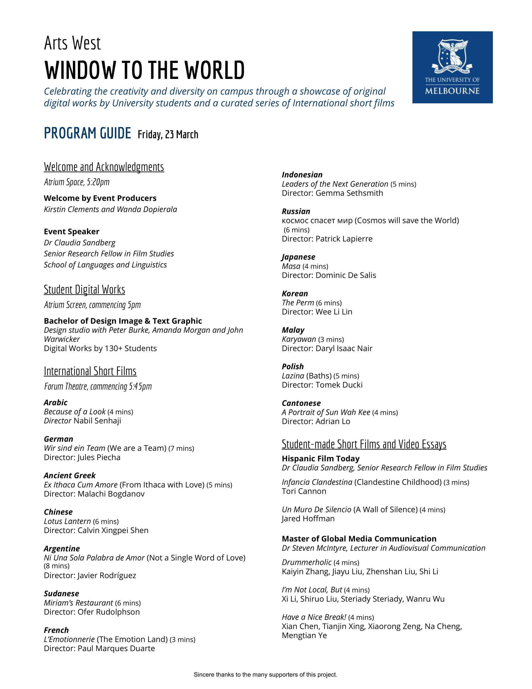 WTTW Event Program Guide