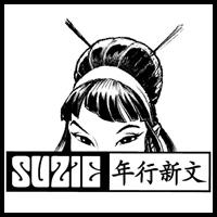 Suzie Logo