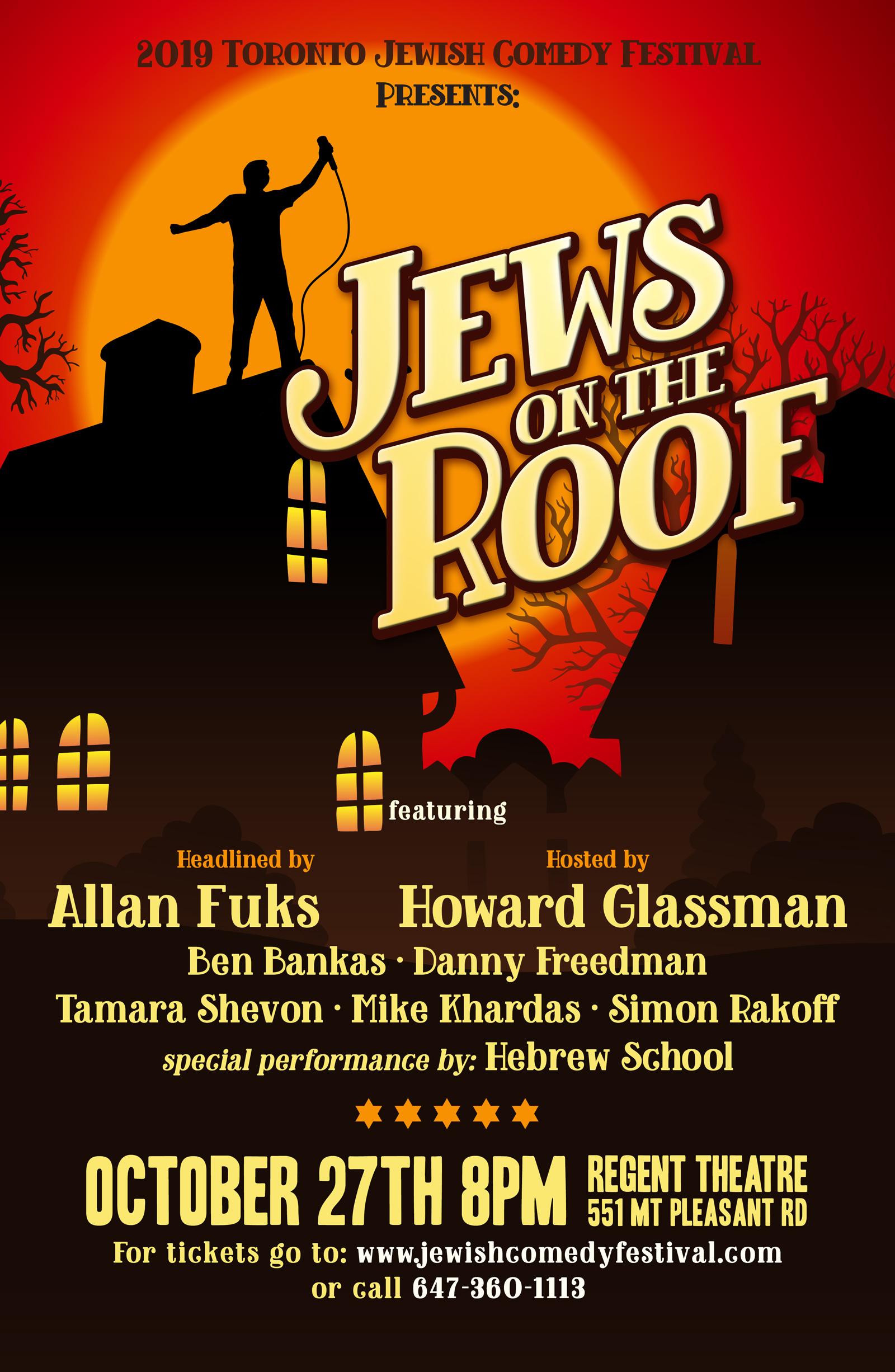 Jewish Comedy Festival