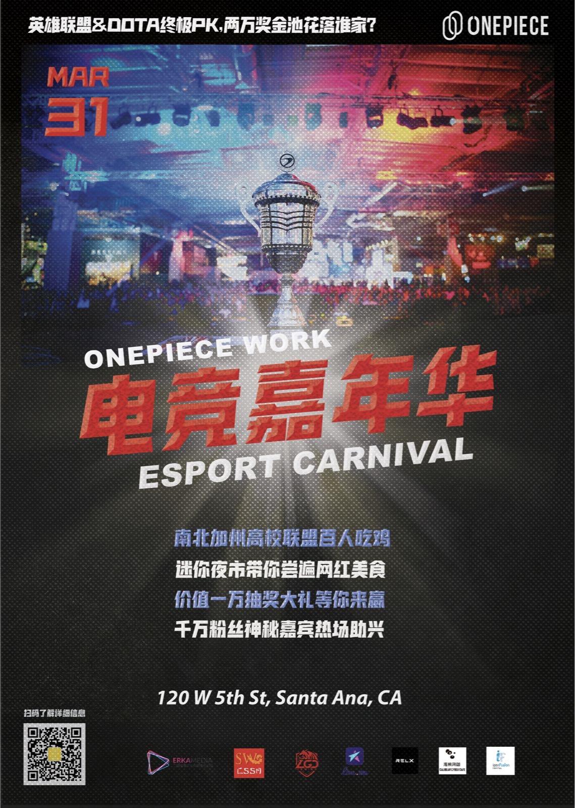 OnePiece Work Esport Carnival