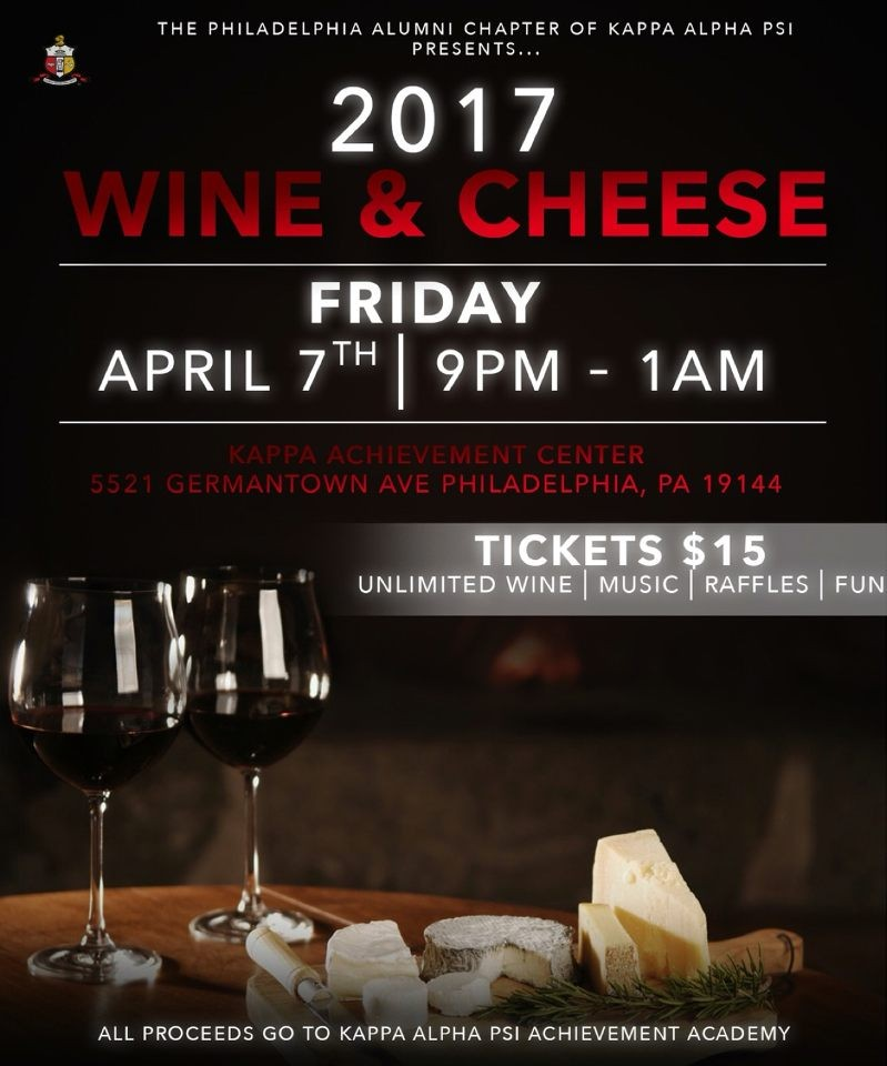 2017 Wine & Cheese