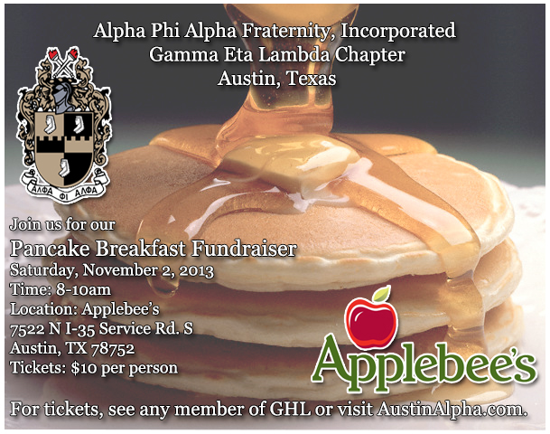 Alpha Phi Alpha Fraternity, Inc. Pancake Breakfast