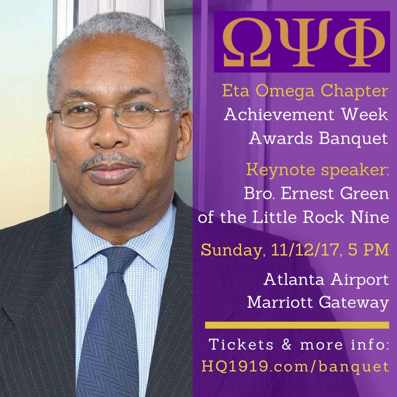 Eta Omega Achievement Week Banquet - Bro. Ernest Green keynote speaker