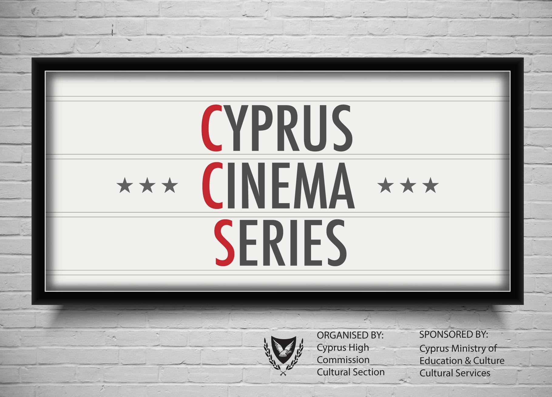 Cyprus Film Series