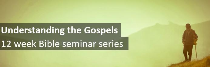 Understanding th Gospels Banner