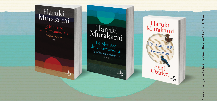 les livres de Haruki Murakami