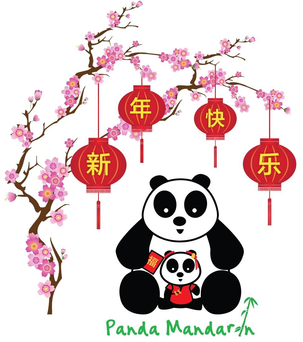 Panda Mandarin Happy Chinese New Year