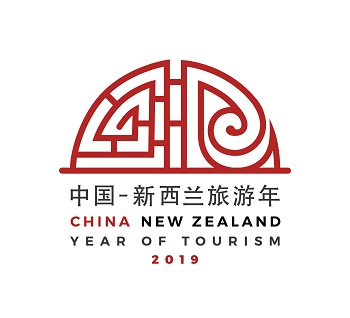 Logo for China New Zealand Year of Tourism 2019
