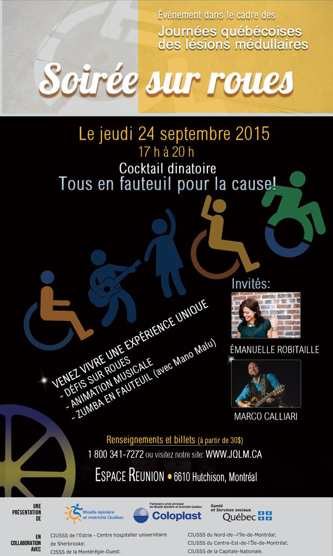 Affiche Soirée sur roues - #JQLM2015
