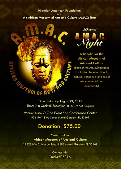 gala flyer front