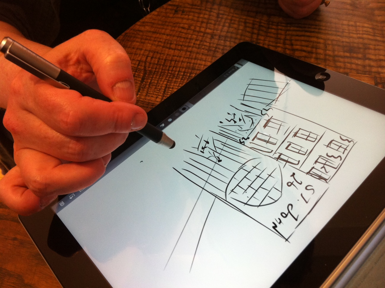 Drawing with Bamboo Stylus by Wacom
