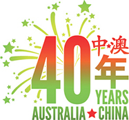 Australia-China at forty: a stretch of the imagination