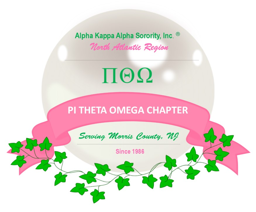 Pi Theta Omega Logo 22 Ivy
