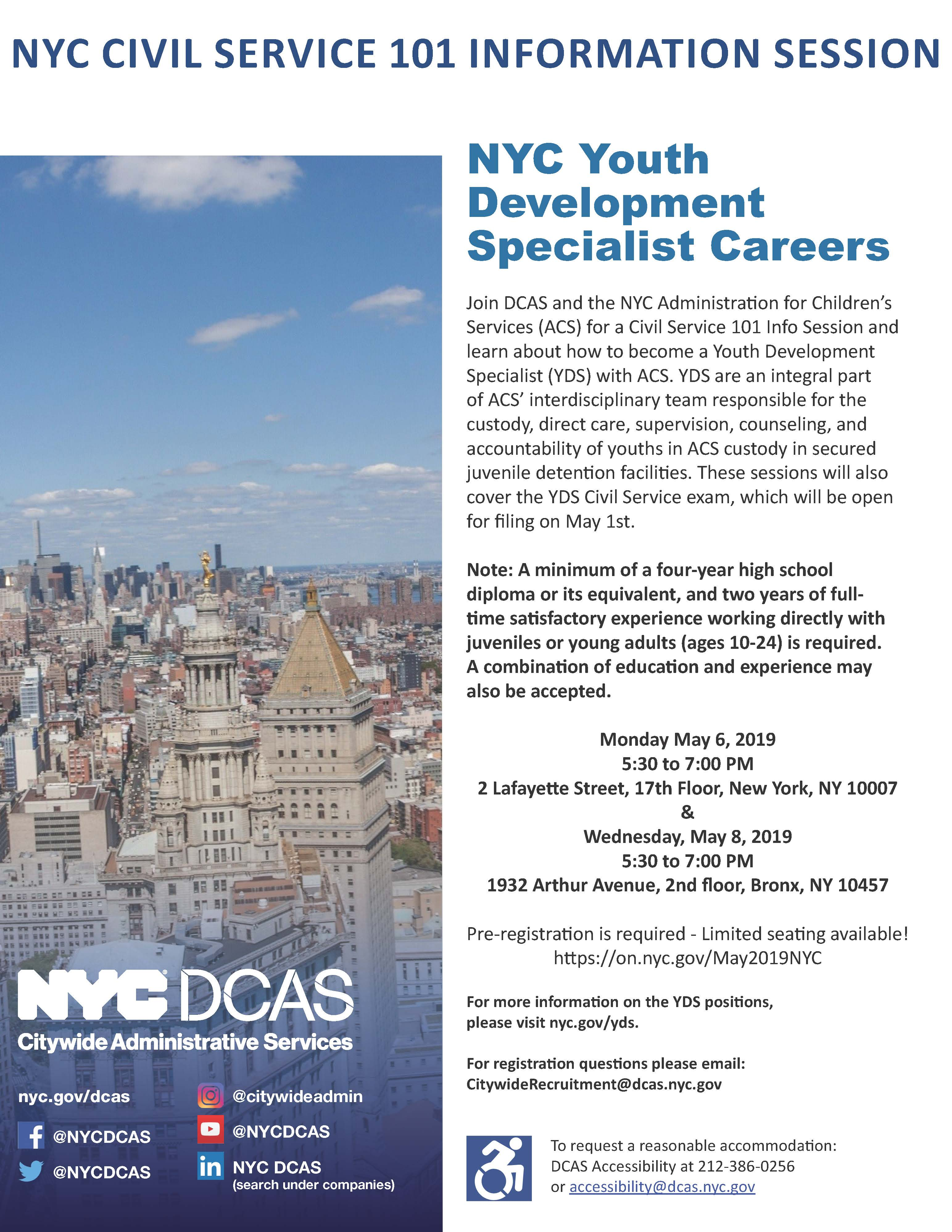 NYC DCAS Information Session - Monday May 6, 2019 and Wednesday May 8,2019