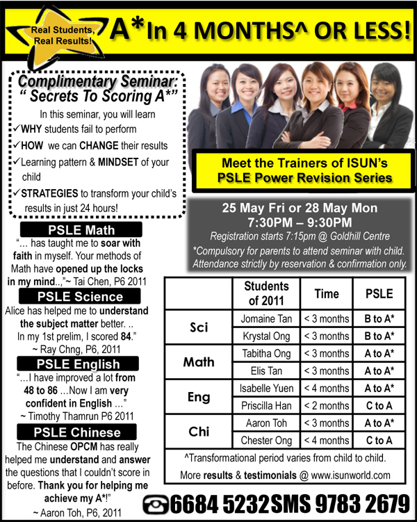 PSLE Students! A* in 4 Months or Less!