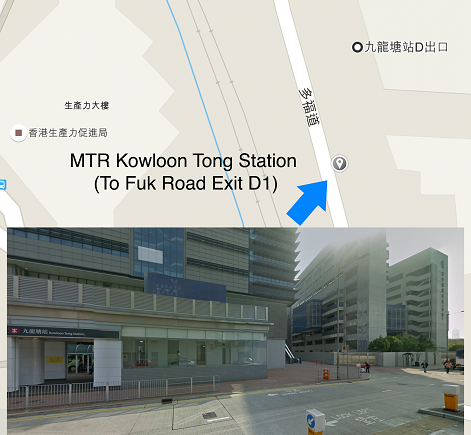 Shuttle Bus Pick Up Location at Kowloon Tong